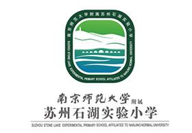 亚搏官方石湖实验小学