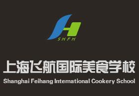 上海飞航美食