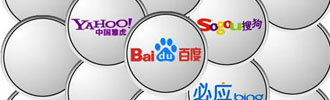 上海宏康制冷设备网站关键词排名推广项目签订